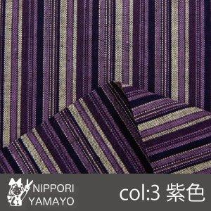 唐桟縞調シーチング6820 col,D-3 生地巾:110cm