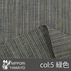 唐桟縞調シーチング6820 col,D-5 生地巾:110cm