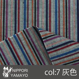 唐桟縞調シーチング6820 col,D-7 生地巾:110cm