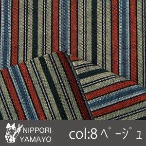 唐桟縞調シーチング6820 col,D-8 生地巾:110cm