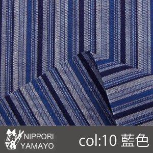 唐桟縞調シーチング6820 col,D-10 生地巾:110cm