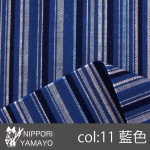 唐桟縞調シーチング6820 col,D-11 生地巾:110cm