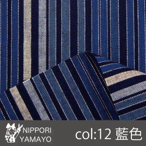 唐桟縞調シーチング6820 col,D-12 生地巾:110cm