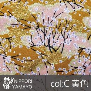 和調シーチングプリント45000【#68 桜柄】68-C 生地巾:110cm
