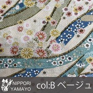 綿ちりめんプリント306【#1 花と流水柄】1-B 生地巾:110cm
