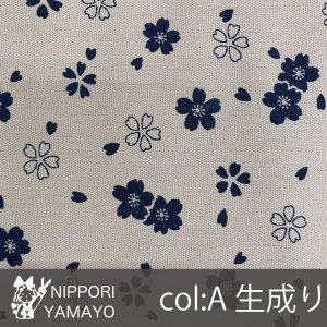 和調シーチングプリントSK-100【#5 桜柄】5-A 生地巾:110cm