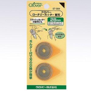クロバー ロータリーカッター【28mm 替刃 2枚入り】
