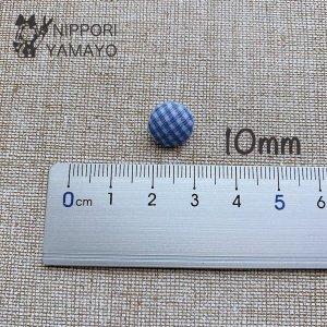 クルミボタン 平 10mm