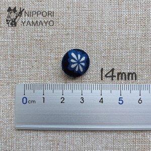 クルミボタン 平 14mm