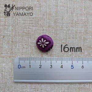 クルミボタン 平 16mm