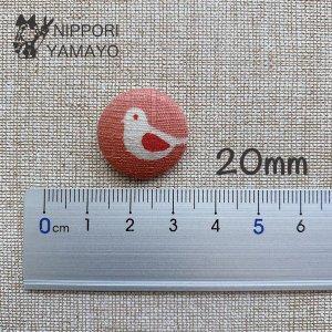 クルミボタン 平 20mm