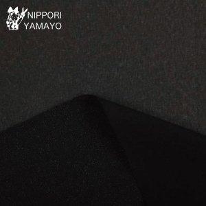 N1223 col,BK(黒) 生地巾:122cmx60m