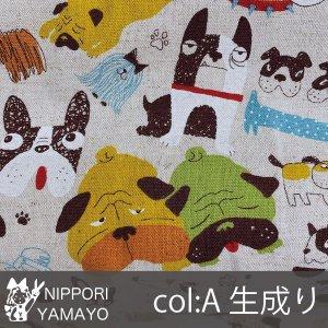 綿麻プリントSK-1000【#4 ブルドッグ 犬柄】4-A 生地巾:108cm