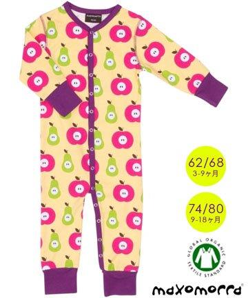 北欧スウェーデンのベビー服 長袖カバーオール(ボタン)3-9ヶ月/9-18ヶ月 Maxomorra マクソモーラ ApplePear