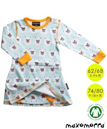 北欧ベビー服 ベビーワンピース(スカート付き長袖ロンパース) Polar Bear 3-18ヶ月 Maxomorra マクソモーラ