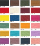帆布の色・ロゴページ-1