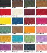 帆布の色・ロゴページ