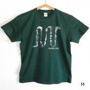 「FINGER JOINT」<br>野菜ロゴTシャツ-1<br>ダークグリーン