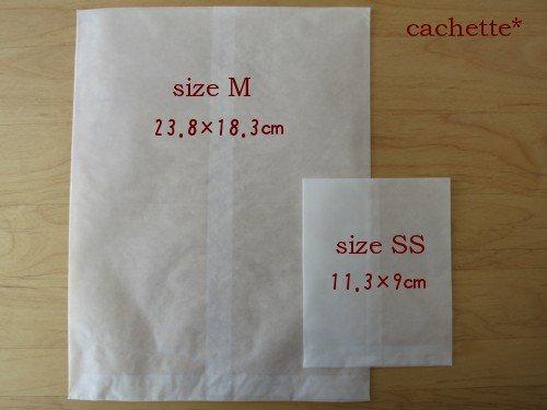 グラシン袋(ホワイト・サイズM)5枚セット