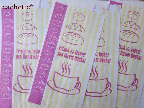 海外のマルシェ袋★ドイツ(パン屋さん・コーヒーとクロワッサン・5枚セット)