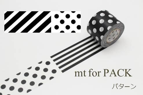 カモ井マスキングテープ mt for pack  パターン
