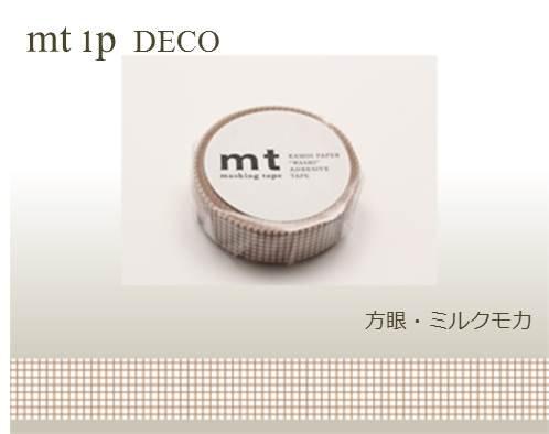 カモ井マスキングテープ mt 1P方眼・ミルクモカ