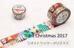 カモ井マスキングテープ mt クリスマス2017 ジオメトリック・クリスマス