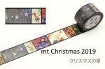 カモ井マスキングテープ mt クリスマス2019 クリスマスの星