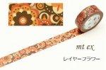 カモ井マスキングテープ mt ex レイヤーフラワー