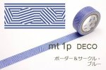 カモ井マスキングテープ mt 1P ボーダー&サークル・ブルー