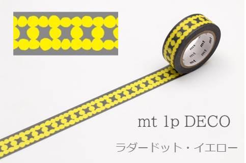 カモ井マスキングテープ mt 1P ラダードット・イエロー