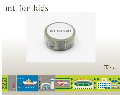 カモ井マスキングテープ mt for kids work・まち