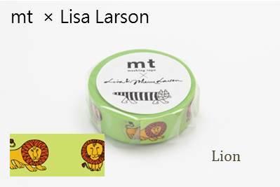 ★★SALE★★カモ井マスキングテープ mt×Lisa Larson lion
