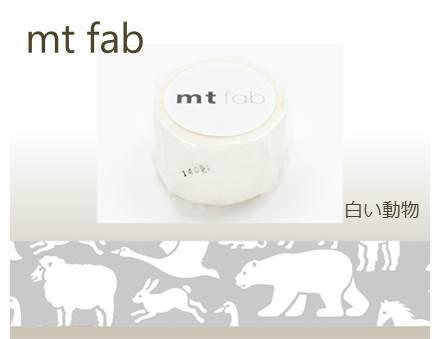 ★★SALE★★カモ井マスキングテープ mt fab フロッキー 白い動物