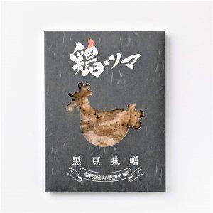 鶏ツマ 黒豆味噌