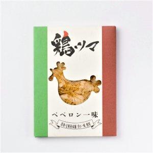 鶏ツマ ペペロン一味