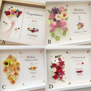 Paper Quilling アニバーサリーボード(記念日のお祝い)