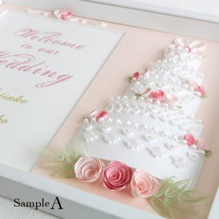 <img class='new_mark_img1' src='https://img.shop-pro.jp/img/new/icons6.gif' style='border:none;display:inline;margin:0px;padding:0px;width:auto;' />Paper Quilling ウェディングケーキ