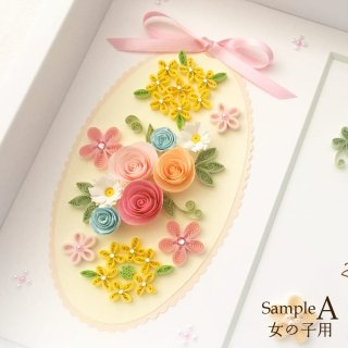 <img class='new_mark_img1' src='https://img.shop-pro.jp/img/new/icons5.gif' style='border:none;display:inline;margin:0px;padding:0px;width:auto;' />Paper Quilling 命名書フレーム