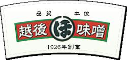 越後味噌の堀周商店 自然豊かな新潟から粒より大豆を使った伝統の手作り味噌