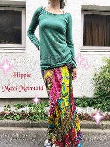 全6色 ヒッピーマキシマーメイドスカート