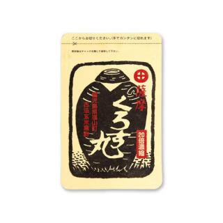 薩摩くろす丸|元祖黒酢サプリ