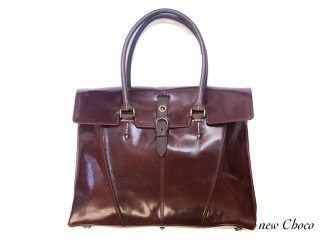 UDO - FLAP TOTE
