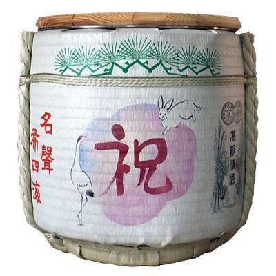 【レンタル】 鏡開き用樽「祝」 2斗空樽(ステンレス受け皿入) 2泊3日レンタル