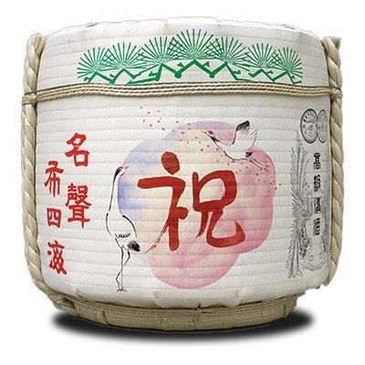 【レンタル】 鏡開き用樽「祝 鶴」 2斗空樽(ステンレス受け皿入) 2泊3日レンタル