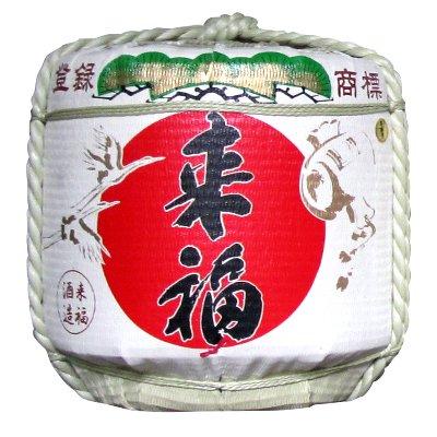 来福 2斗樽 中身1斗(18L)樽酒 本格地酒「来福」のお祝い用 菰樽