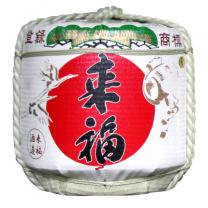 竹杓 鏡開き用