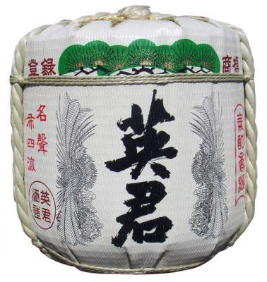 英君 2斗樽-中身1斗(18L)上げ底 樽酒 本格地酒「英君」のお祝い用 菰樽