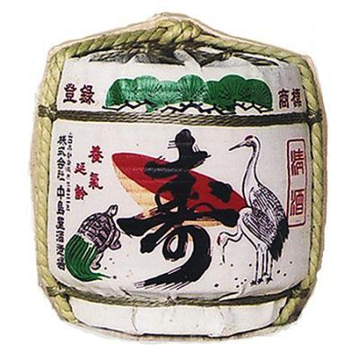 寿 2斗樽-中身2斗(36L) 樽酒 中島屋酒造場のお祝い用 菰樽