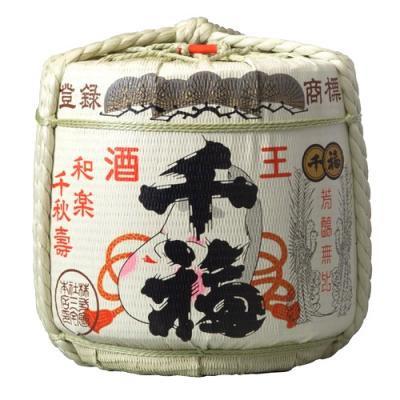 千福 2斗樽 中身1斗(18L)樽酒「三宅本店」のお祝い用 菰樽 上げ底